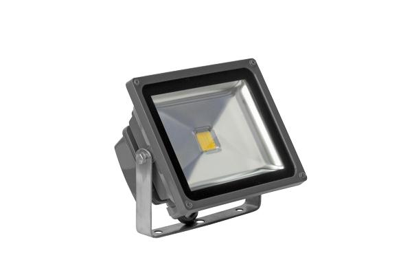 Đèn pha LED có tuổi thọ lên tới 20.000 giờ